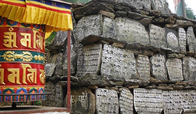 Prayer wheel & mani stones en route Namche Bazaar