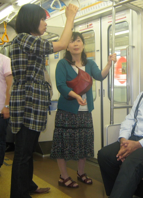 Inside subway